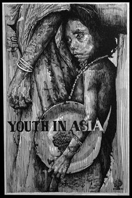 youthinasia